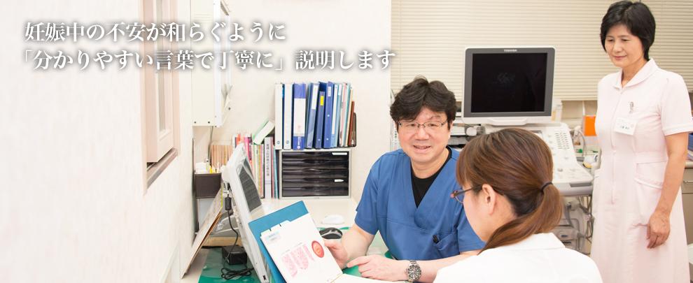 産科 婦人科